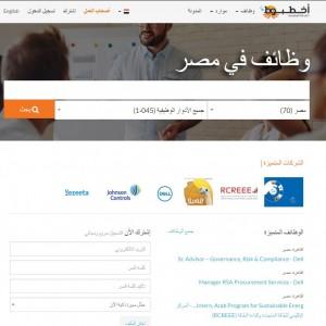 الدليل العربي-اخطبوط