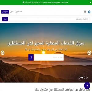 الدليل العربي-مواقع تقنية-جرافكس تصميم-استقل
