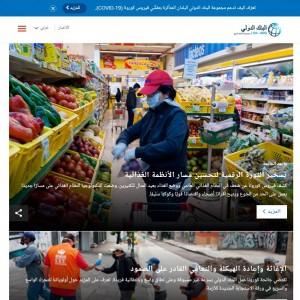 الدليل العربي-مواقع أعمال-مواقع اقتصادية-البنك الدولى