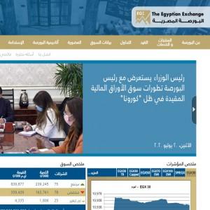 الدليل العربي-مواقع أعمال-اسهم وبورصة-البورصة المصرية