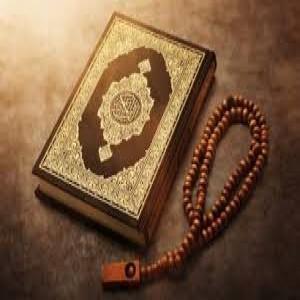الدليل العربي-السبع المثاني قران