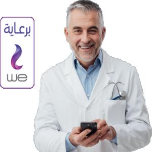 الدليل العربي-مواقع علمية-طبية-الطبي