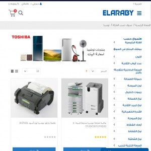 الدليل العربي-مواقع أعمال-اسواق تجارية-العربى جروب