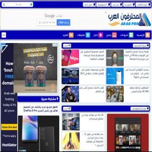 الدليل العربي-مواقع تقنية-قواعد بيانات-المحترفون العرب