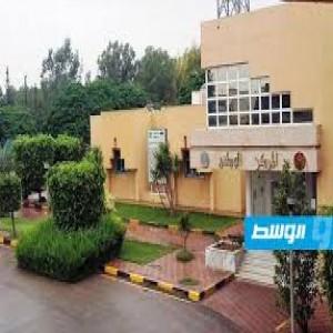الدليل العربي-مواقع اخرى-طقس وارصاد-المركز الوطني للارصاد