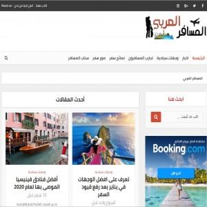 الدليل العربي-مواقع اخرى-دول ومدن-المسافر العربي
