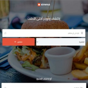 الدليل العربي-مواقع تسويقية-نقل وتوصيل-المنيوز