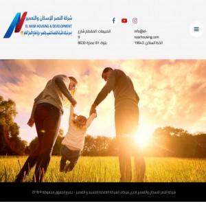 الدليل العربي-مواقع أعمال-هندسة ومقاولات-النصر للاسكان والتعمير