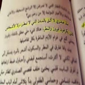 الدليل العربي-مواقع علمية-كتب ومكتبات-اليك كتابي