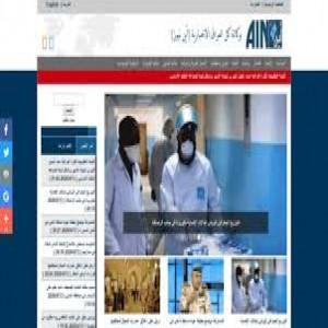 الدليل العربي-اين نيوز
