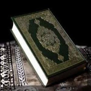 الدليل العربي-بسم الله