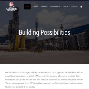 الدليل العربي-مواقع أعمال-مصانع ومعامل-بشاى للصلب
