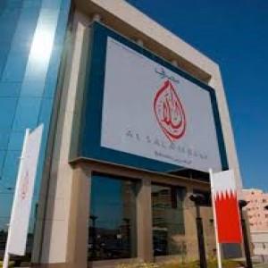 الدليل العربي-مواقع أعمال-مواقع اقتصادية-بنط السلام