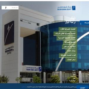 الدليل العربي-مواقع أعمال-مواقع اقتصادية-بنك بلوم