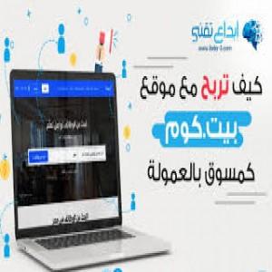 الدليل العربي-مواقع مجتمعية-عمالة-بيت