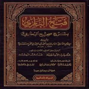 الدليل العربي-مواقع اسلامية-كتب إسلامية-تبيان