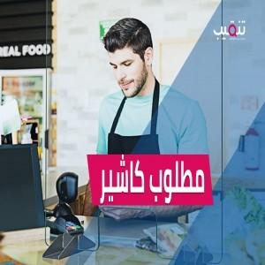 الدليل العربي-مواقع تسويقية-وظائف-تنقيب