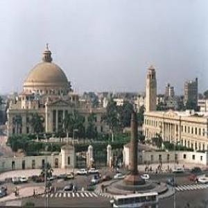 الدليل العربي-مواقع علمية-معاهد وجامعات-جامعه القاهره