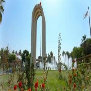 الدليل العربي-جامعه بغداد