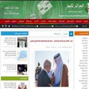 الدليل العربي-جريده التايمز الجائريه