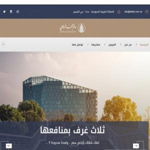 الدليل العربي-حاتم محمد الرفاعي العقارية