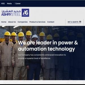 الدليل العربي-مواقع أعمال-مصانع ومعامل-حديد العشرى