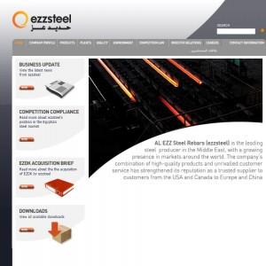الدليل العربي-مواقع أعمال-مصانع ومعامل-حديد عز