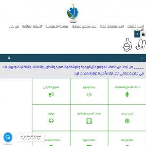 الدليل العربي-مواقع تقنية-جرافكس تصميم-خدمة لي