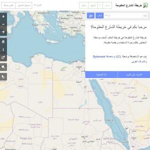 الدليل العربي-مواقع اخرى-خرائط وصور-خرائط الشارع المفتوح
