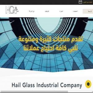 الدليل العربي-مواقع أعمال-اسواق تجارية-زجاج حائل