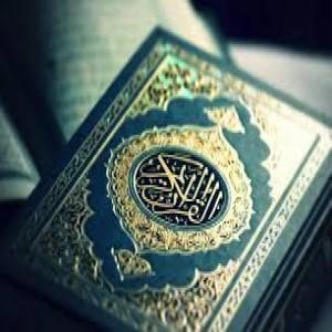 الدليل العربي-سورة قران