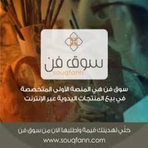 الدليل العربي-مواقع مجتمعية-عمالة-سوق فن