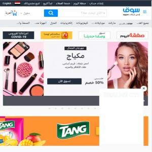 الدليل العربي-سوق كوم مصر