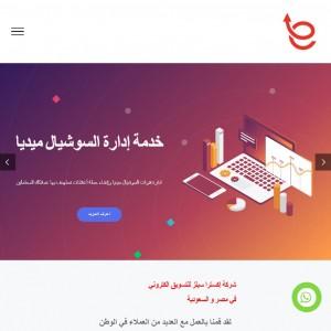 الدليل العربي-مواقع أعمال-اسواق تجارية-شركة اكسترا سيلز