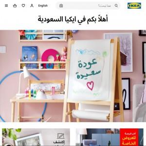 الدليل العربي-مواقع تسويقية-اخرى تسويق-شركة اكيا