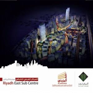الدليل العربي-مواقع أعمال-عقارات-شركة المزيني العقارية