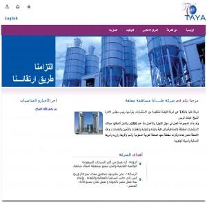 الدليل العربي-مواقع أعمال-اسواق تجارية-شركة طايا