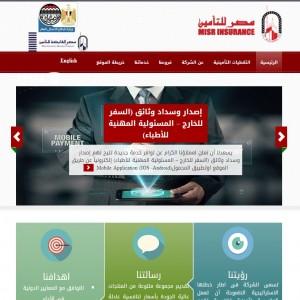 الدليل العربي-مواقع أعمال-شركة ومؤسسة-شركة مصر للتامين