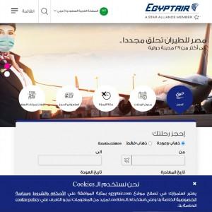 الدليل العربي-مواقع أعمال-شركة ومؤسسة-شركة مصر للطيران