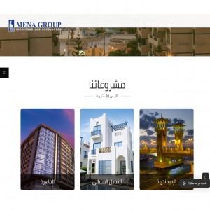 الدليل العربي-مواقع أعمال-عقارات-شركة مينا جروب