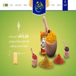 الدليل العربي-شركه الضحي