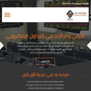 الدليل العربي-مواقع أعمال-اسهم وبورصة-عربية اون لاين
