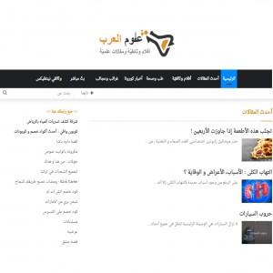 الدليل العربي-مواقع منتديات-منتدا اقتصادي-علوم العرب