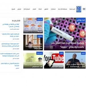 الدليل العربي-عمرو خالد