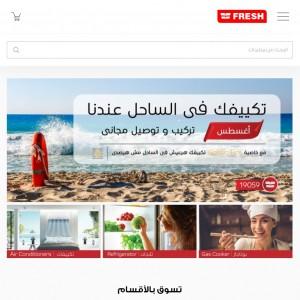 الدليل العربي-مواقع أعمال-مصانع ومعامل-فريش