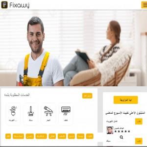 الدليل العربي-مواقع أعمال-هندسة ومقاولات-فيكساوي
