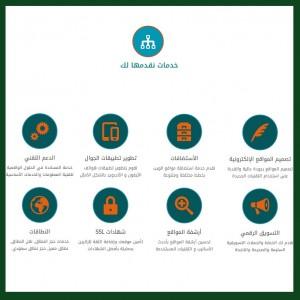 الدليل العربي-مؤسسة رؤيتنا لبرمجة الويب