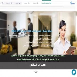 الدليل العربي-مواقع تقنية-قواعد بيانات-ماس