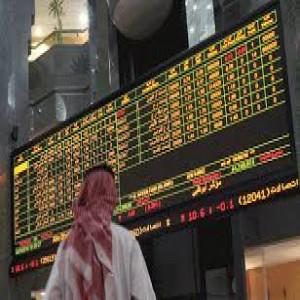 الدليل العربي-مواقع أعمال-اسهم وبورصة-مباشر الامارات
