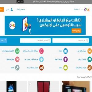 الدليل العربي-متجر اوليكس